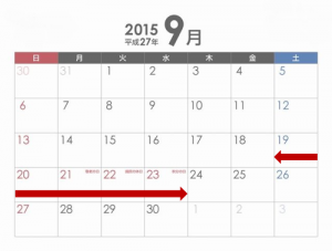 201509_arrow