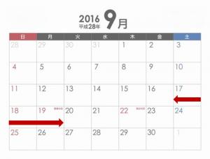 201609_arrow