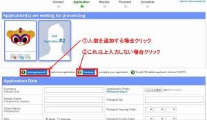 004_applicationsarewaitingforprocessing